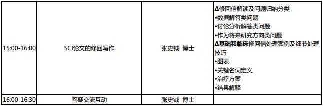 K7R%]6(W_)CQ]I@HMRB@Y6X.png