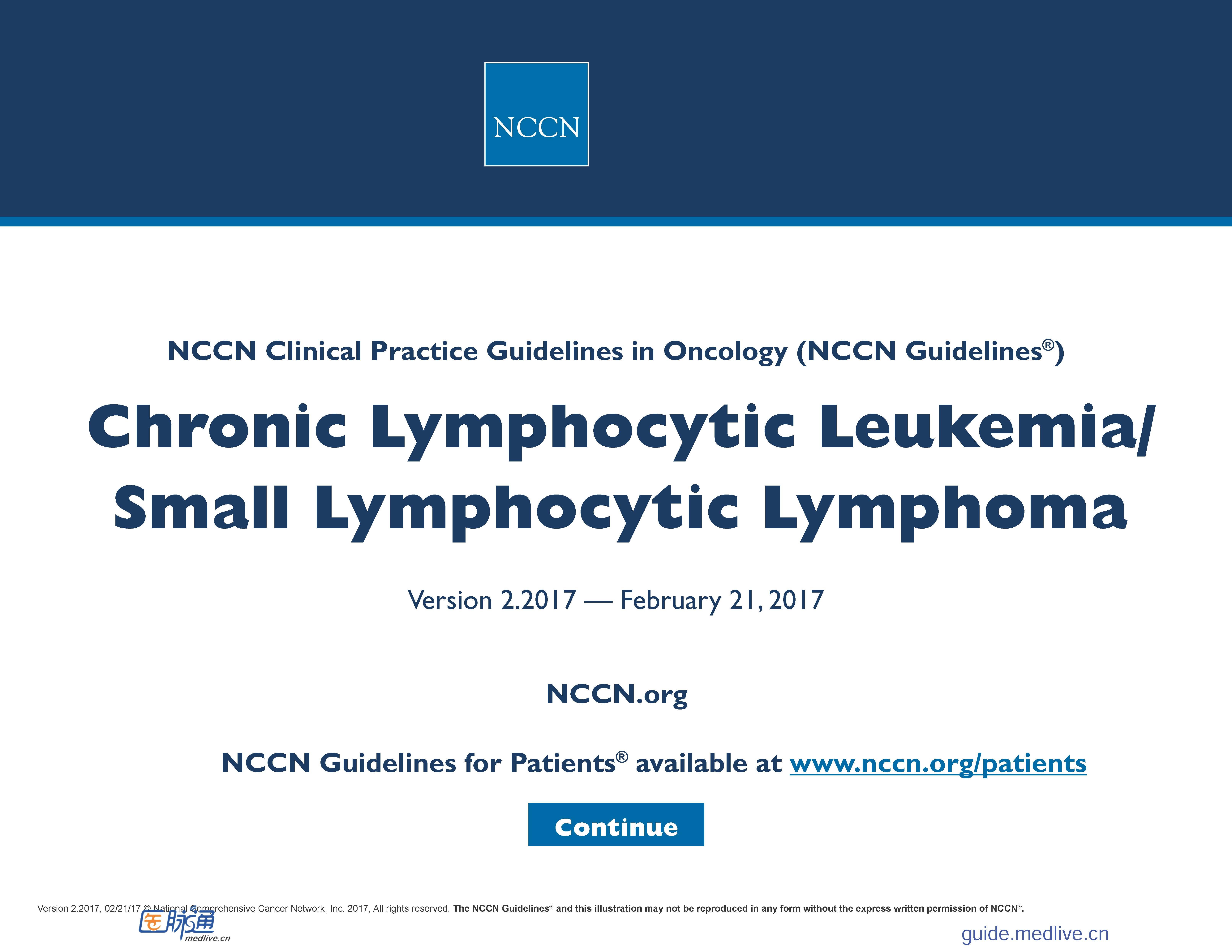 NCCN临床实践指南:慢性淋巴细胞白血病 小淋巴细胞淋巴瘤(2017 V2)_页面_01.jpg